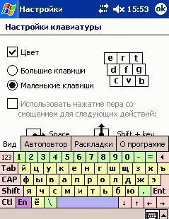 От Отдела Мобильных Разработок компании МакЦентр. . В Lite-ком